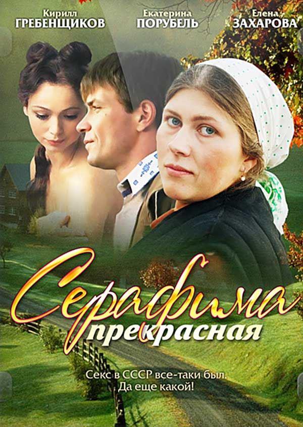 Фильмы с Леонидом Каневским Следствие Вели