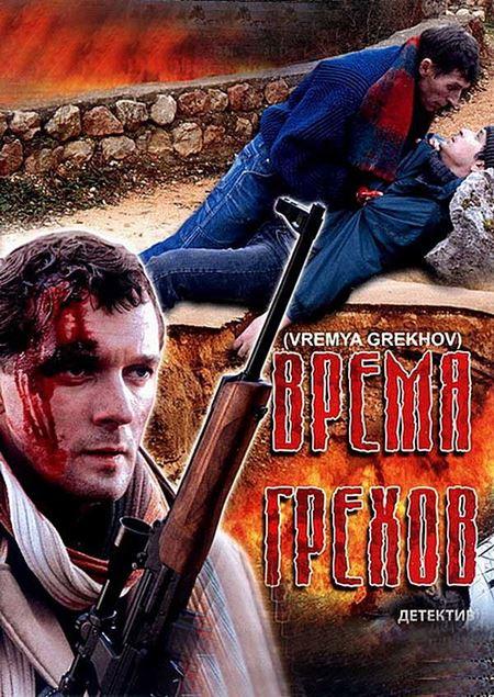 Кадры из фильма тв украина онлайн смотреть