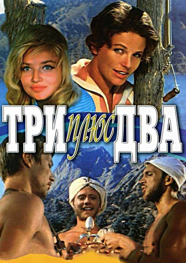 polnometrazhnie-filmi-porno-onlayn-na-russkom-yazike