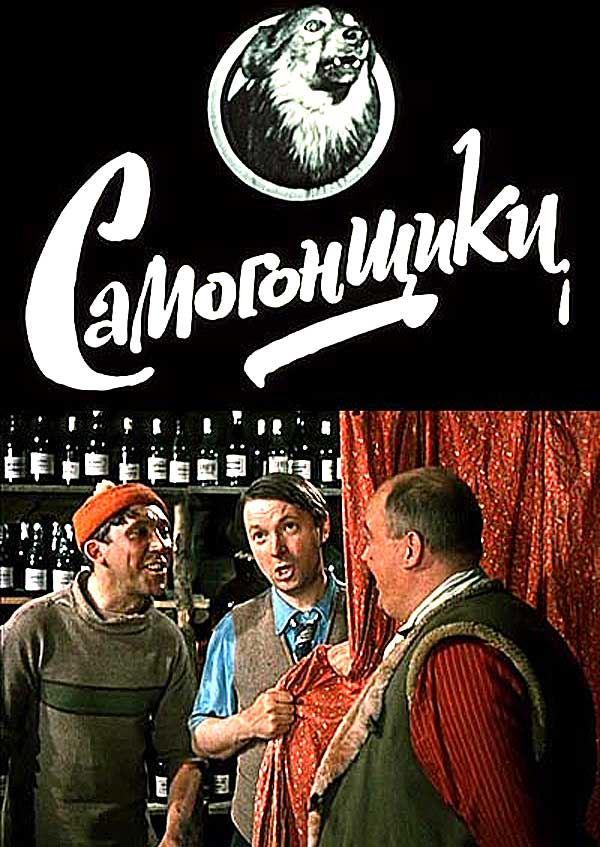 «Смотреть Фильм Пархоменко Онлайн» / 1995